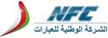 National Ferries Company
